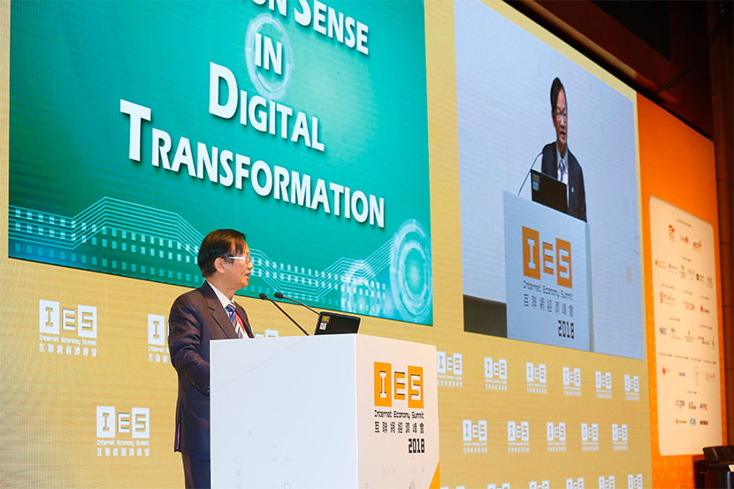 Dr C.H. Ng, Chairman, The Hong Kong Electronic Industries Association