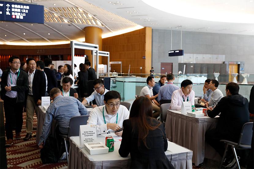 Investor Meetup