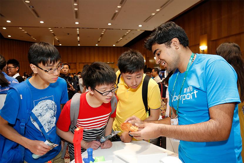 Interactive Tech Showcase