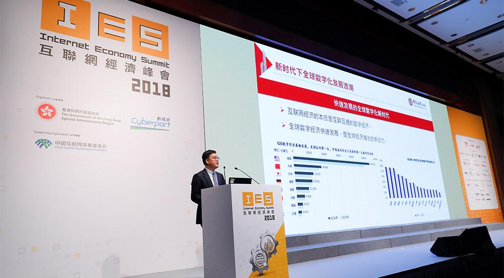 Zhong Xiangqun, Chief Operating Officer, Bank of China (Hong Kong) Limited