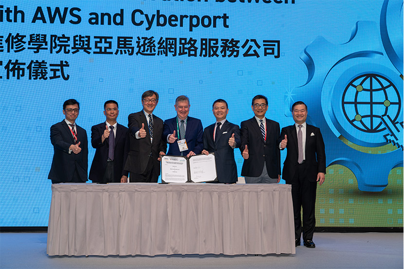 Announcement of HKUSPACE Collaboration with AWS and Cyberport