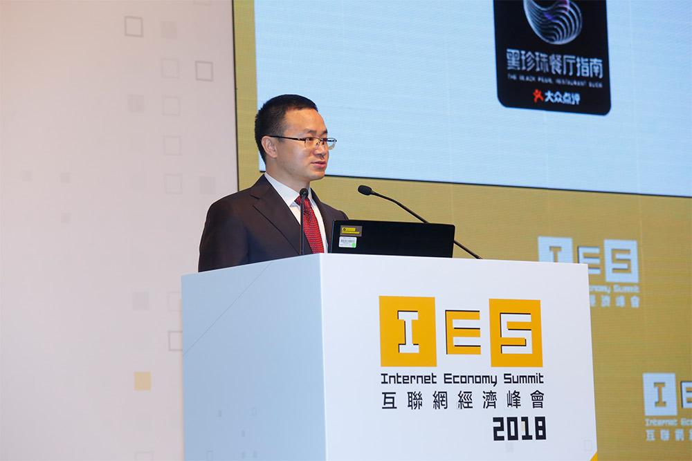 Mu Rongjun, Co-Founder of Meituan, Senior Vice President of Meituan-Dianping