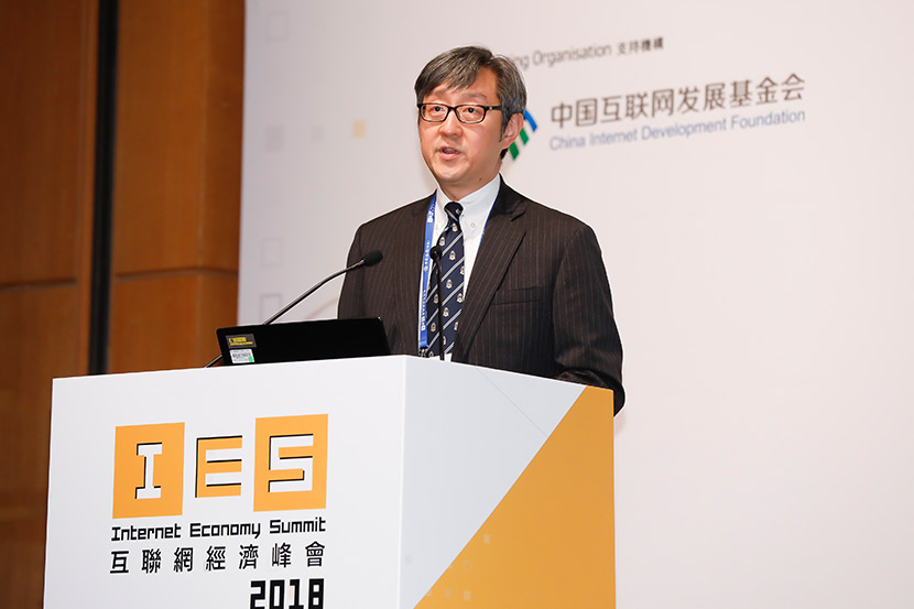Peter Yan, Chief Executive Officer, Cyberport