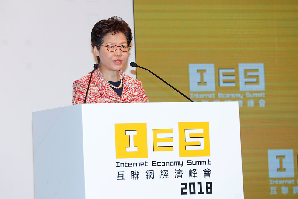 The Hon. Mrs Carrie Lam Cheng Yuet-ngor, GBM, GBS, Chief Executive, Hong Kong Special Administrative Region