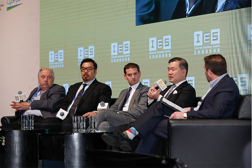 'Investor Dialogue: Powering Tomorrow's Entrepreneurial Success (In partnership with China Daily) '