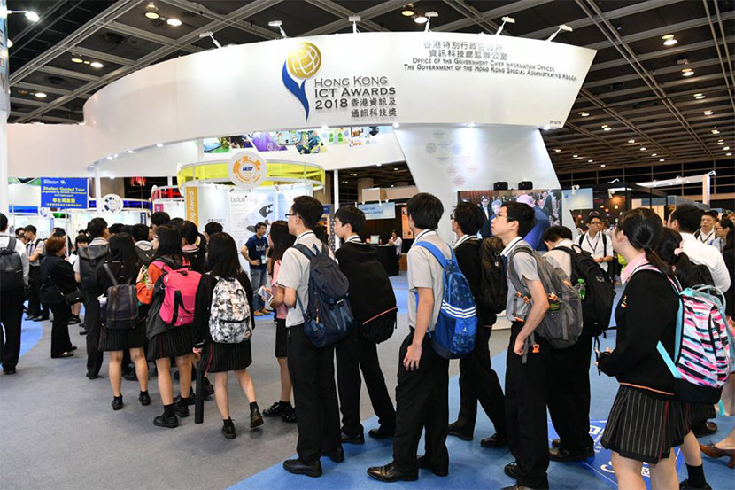 Guided tours to ICT Expo