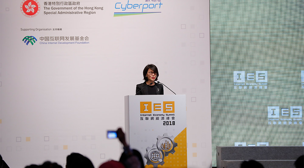 Qi Xiaoxia, Director General, Bureau of Hong Kong, Macao and Taiwan Affairs, Cyberspace Administration of the People's Republic of China