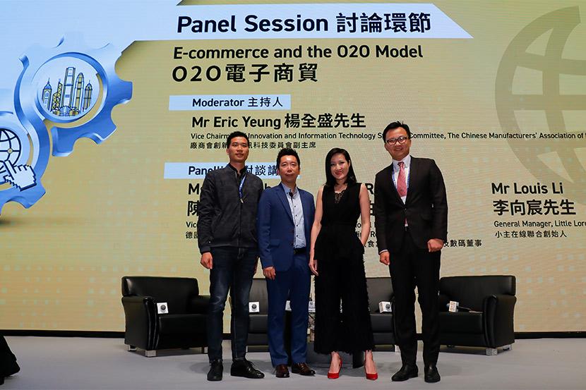 Panel Session 1: E-commerce and the O2O Model