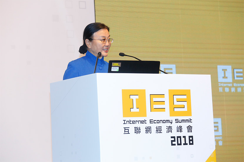 Ma Li, President of China Internet Development Foundation