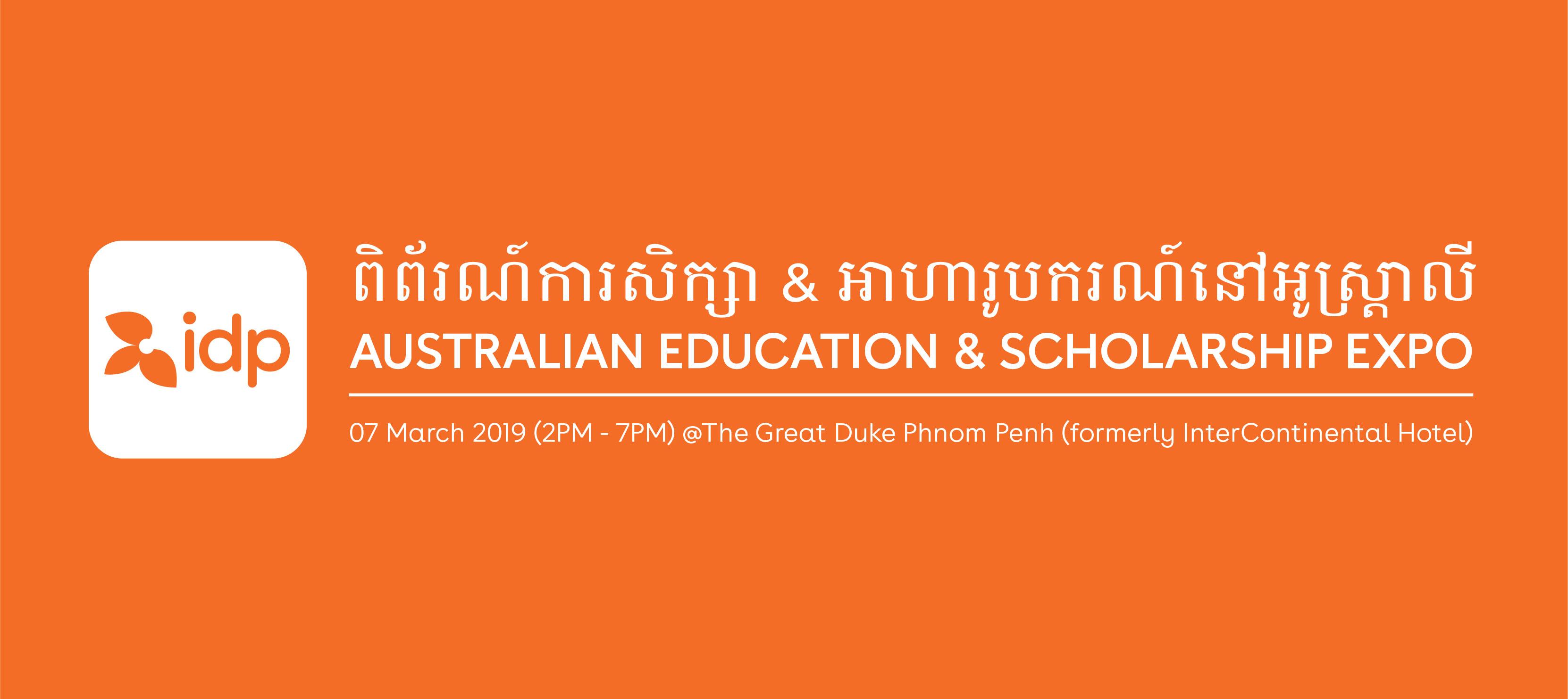 IDP Australian Education & Scholarship Expo