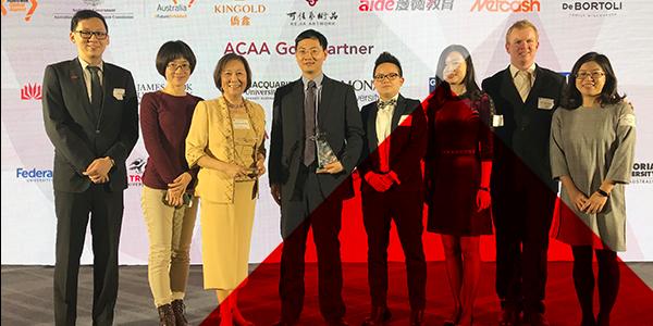 261118_ACAA winners