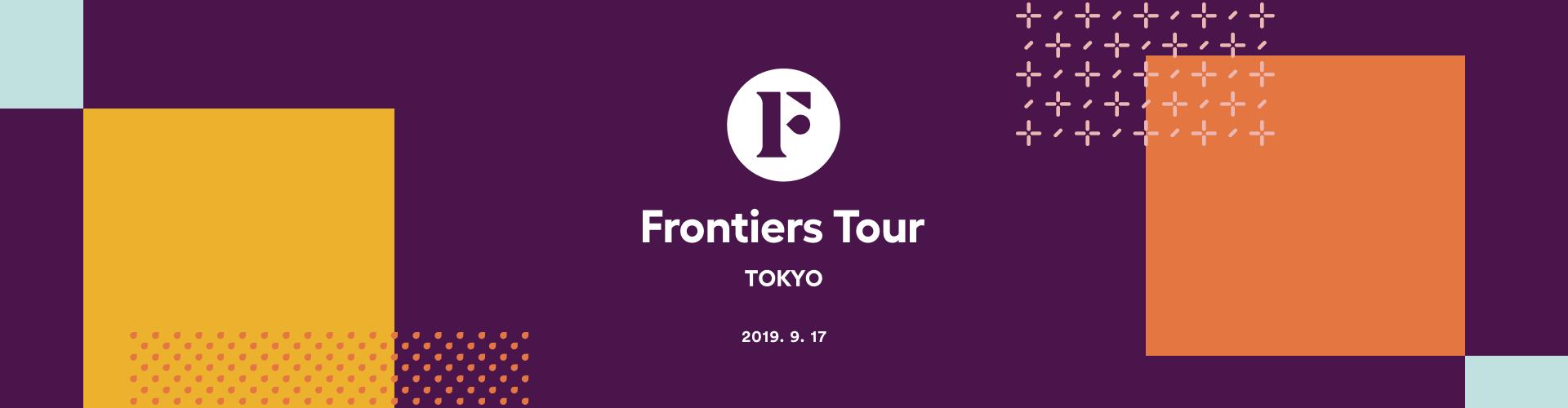 Frontiers Tour Tokyo