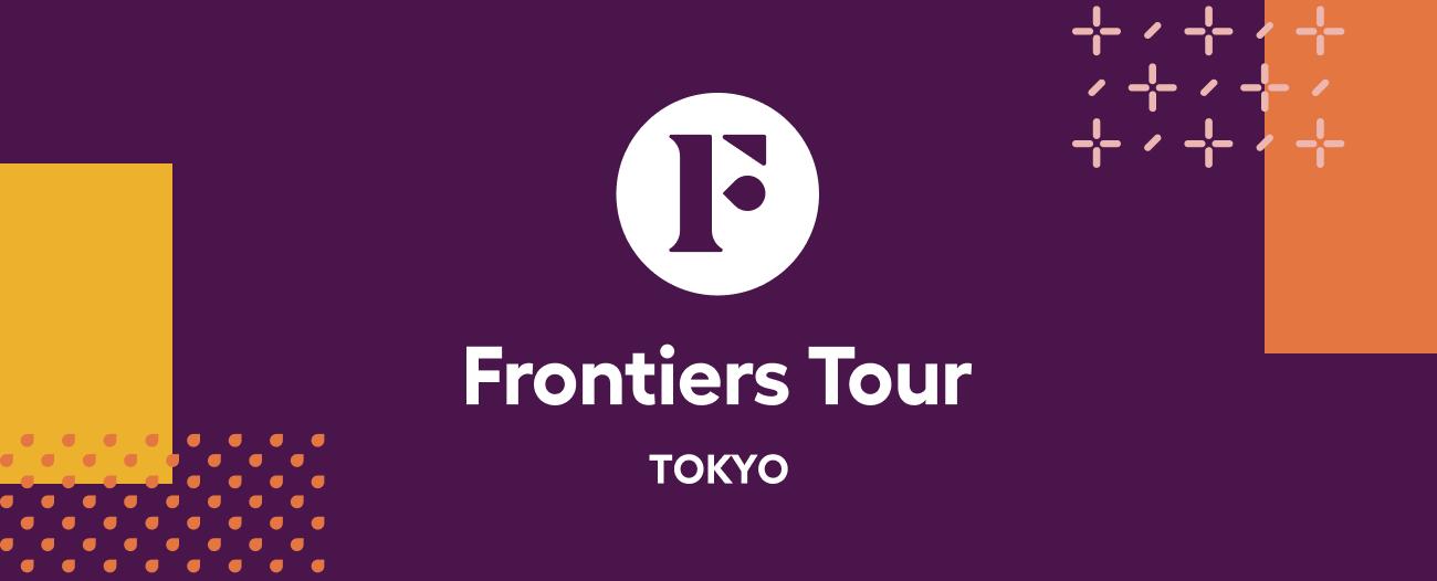 frontiers-19-tokyo-cvent-email-banner2x