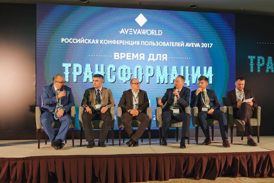 Российская Конференция AVEVA 2017 (58)