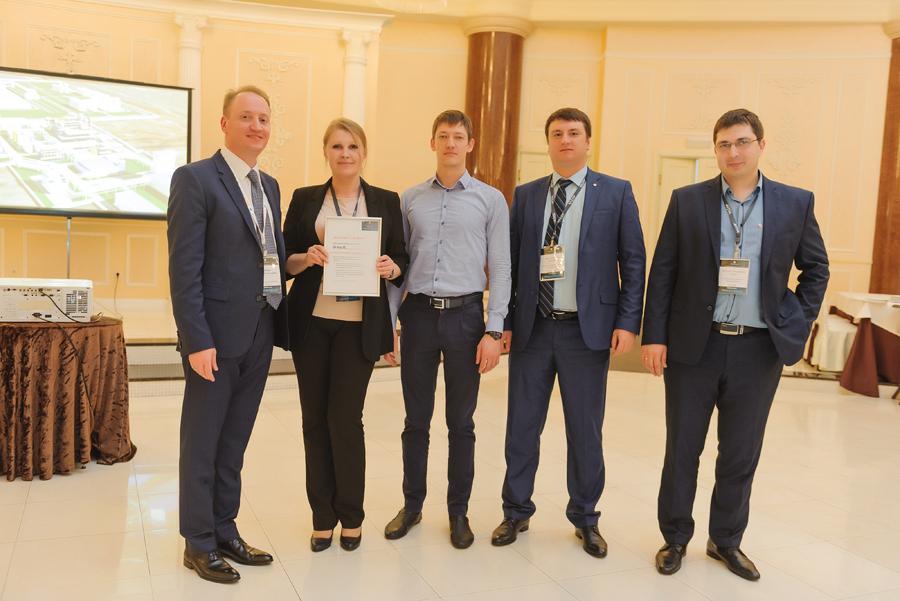 Российская Конференция AVEVA 2017 (162)