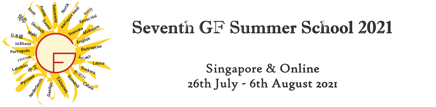 7th GF Summer School 2021