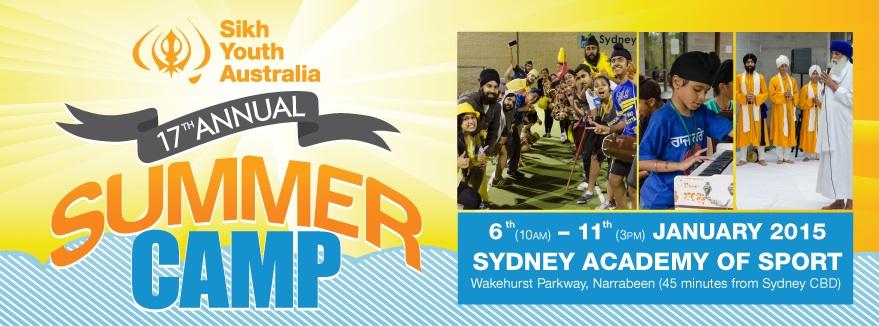 SYA's 17th Annual Summer Camp