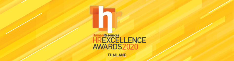 HR Excellence Awards 2021 Thailand - Entries