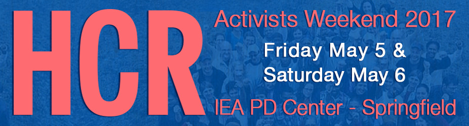 2017 Human and Civil Rights Committee Activists Weekend
