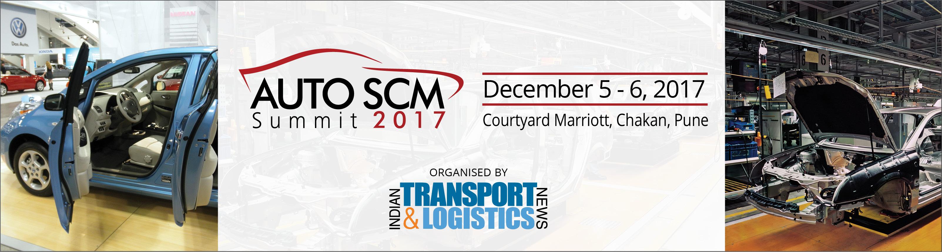 Auto SCM Summit 2017