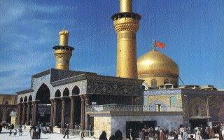 Imam Husayn Shrine Karbila