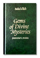 Gems of Divine Mysteries book cover