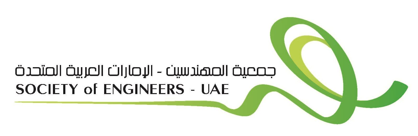SOE logo crop