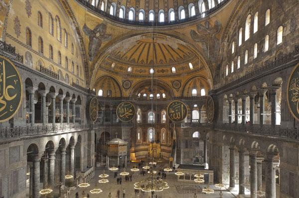 Technical Visit_Hagia Sophia Museum