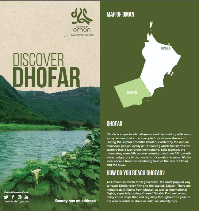 Discover Dhofar_1