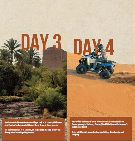 Discover Al Buraymi_3