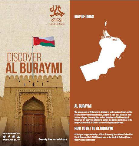 Discover Al Buraymi_1