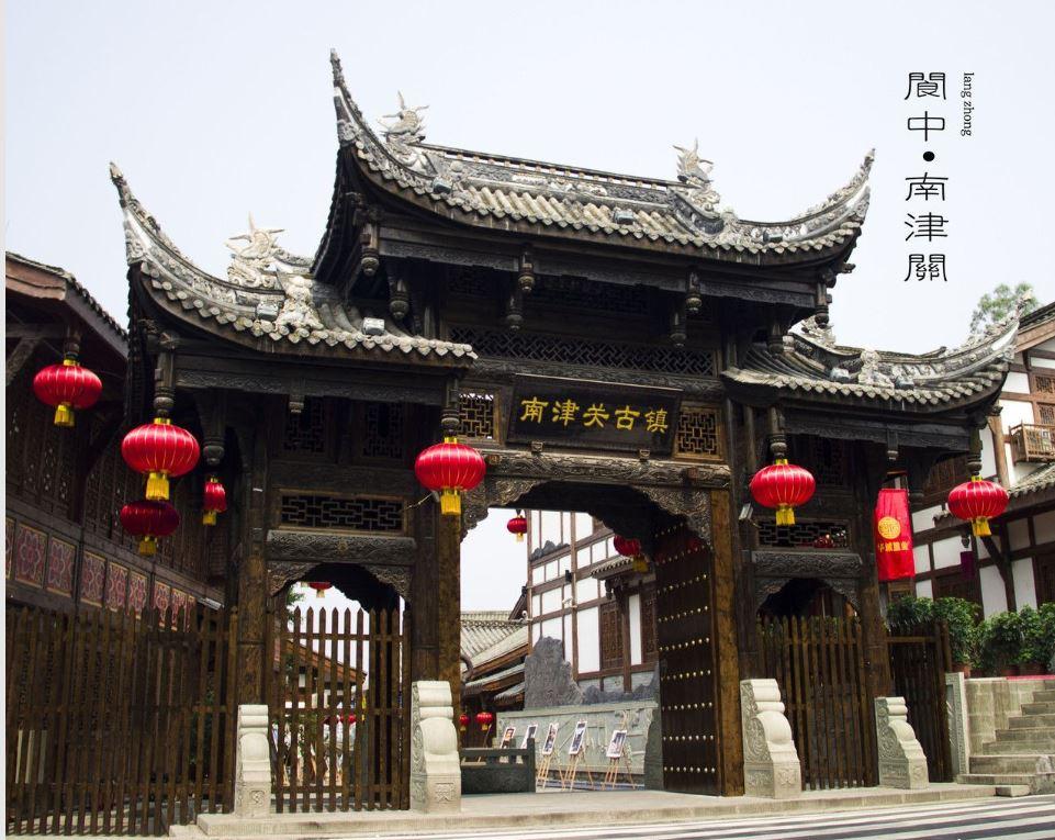 langzhong3
