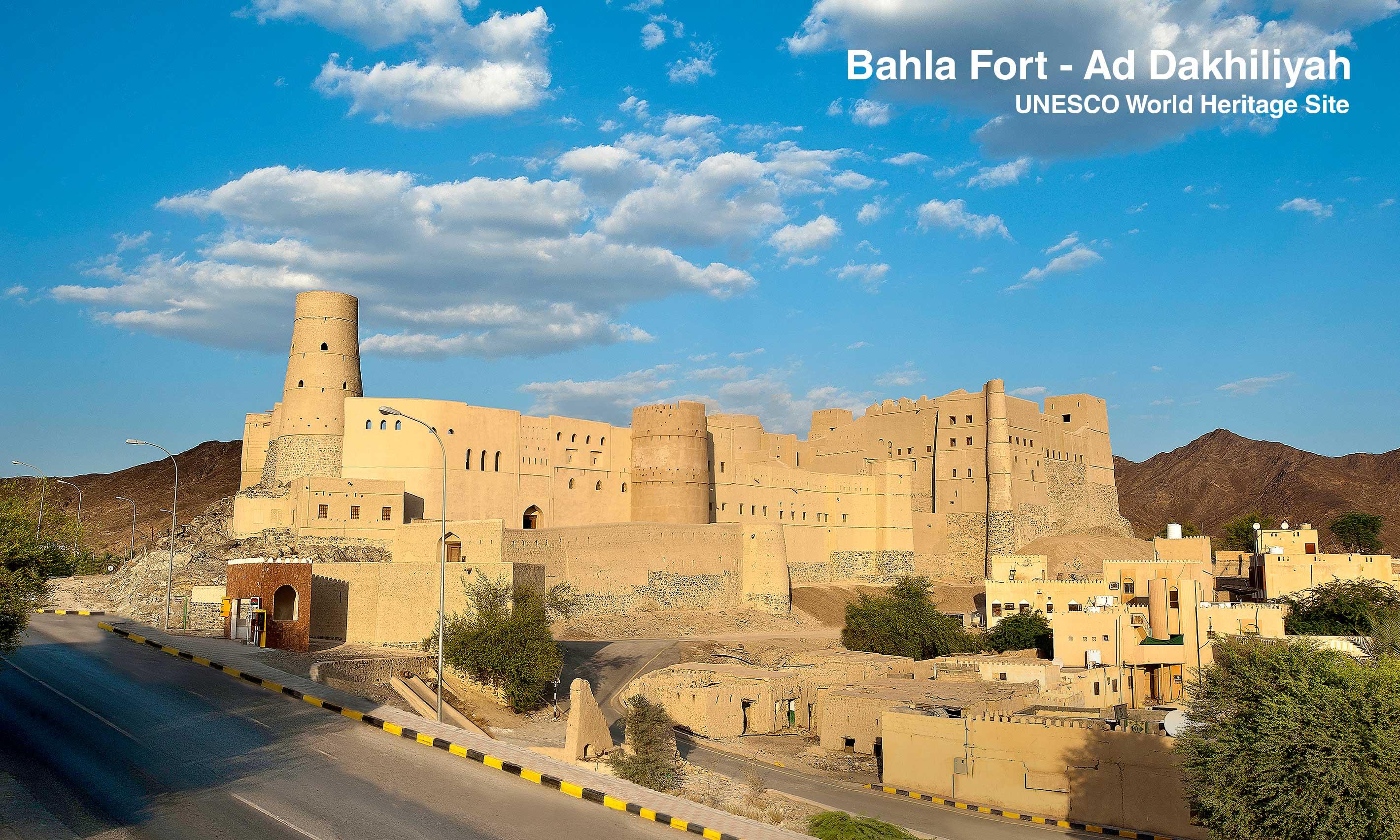 Bahla-Fort---Ad-Dakhiliyah