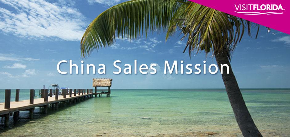 China Sales Mission 2017