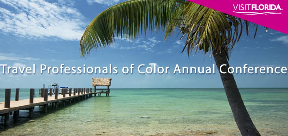 2017 Travel Professionals of Color (TPOC)