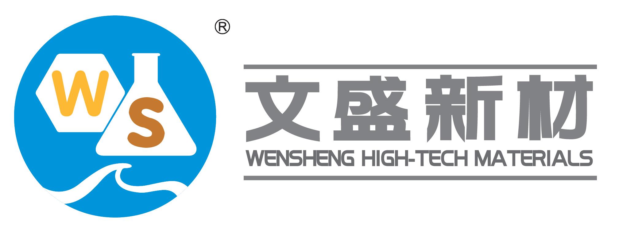 wensheng-logo-02