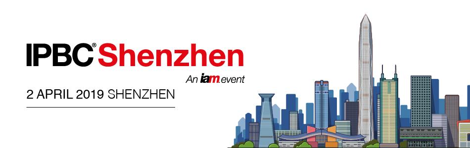 IPBC Shenzhen 2019