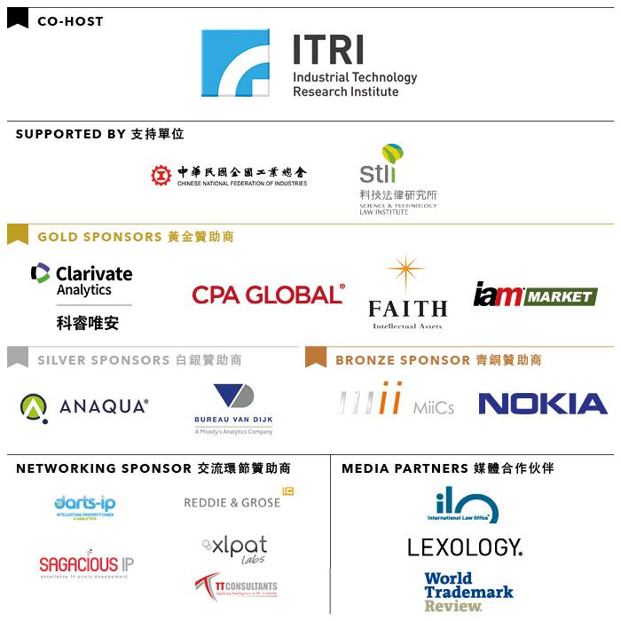 STO-2992 - IPBC Taiwan - sponsor image_v11