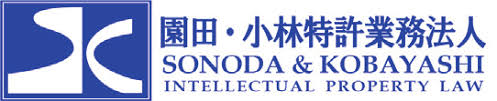 Sonoda & Kobayashi Intellectual Property Law Logo