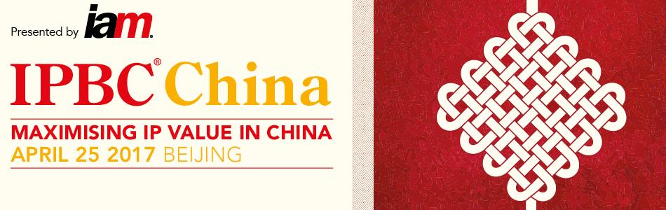 IPBC China