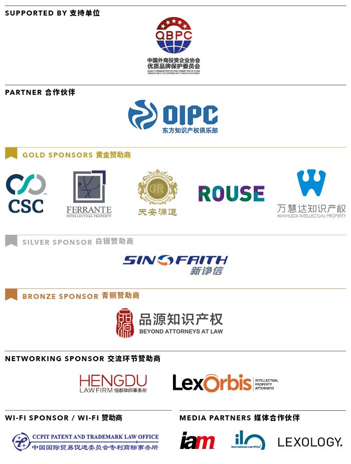 STO-5804 Brand Strategy China - sponsor partner image_V8