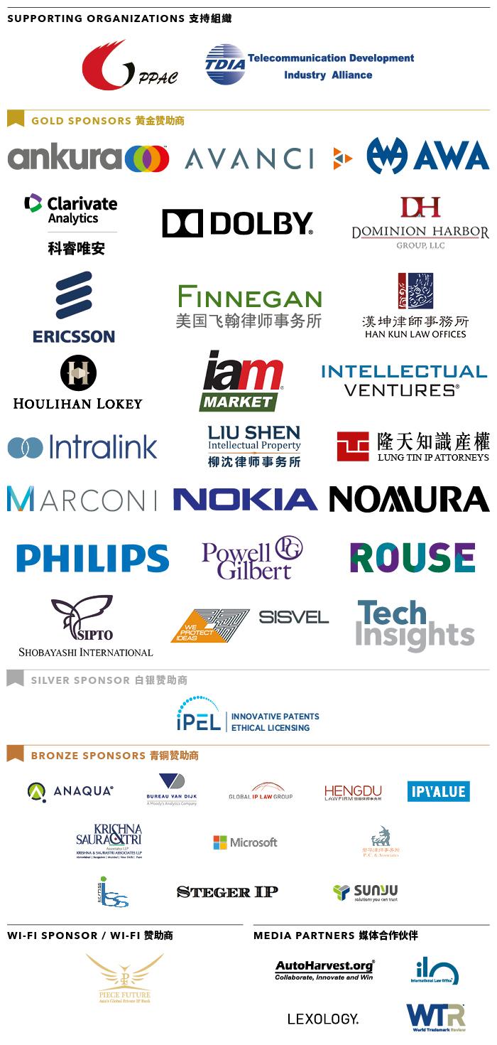 IPD-129 - IPBC ASIA - sponsor image-v30