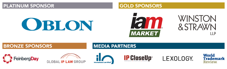 Patent Law and Policy 2017 Sponsors