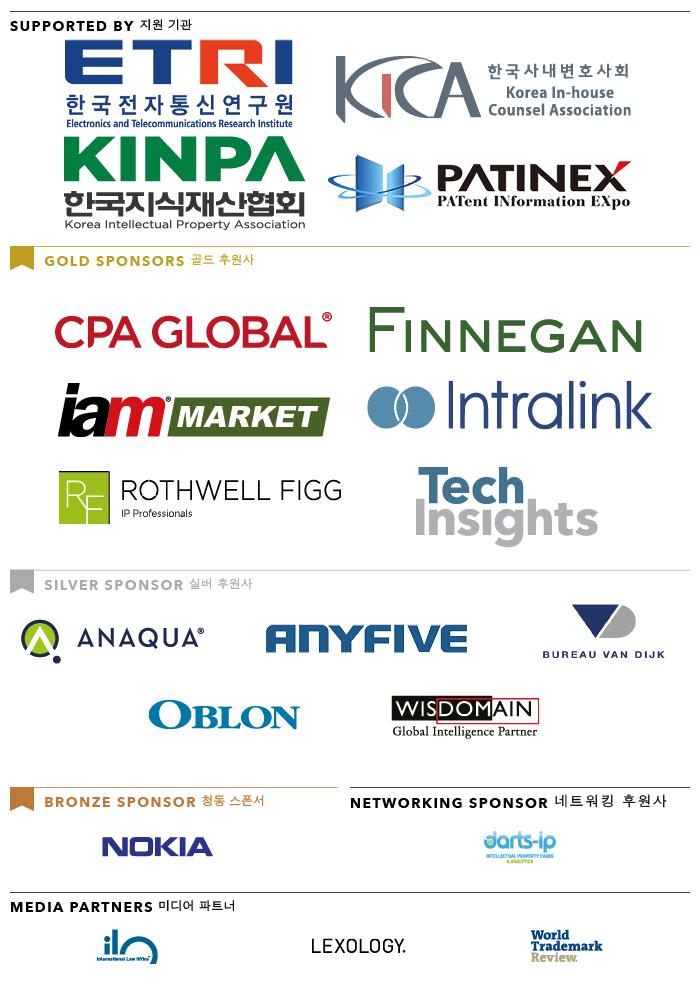 STO-2990 - IPBC Korea - sponsor image_v17a