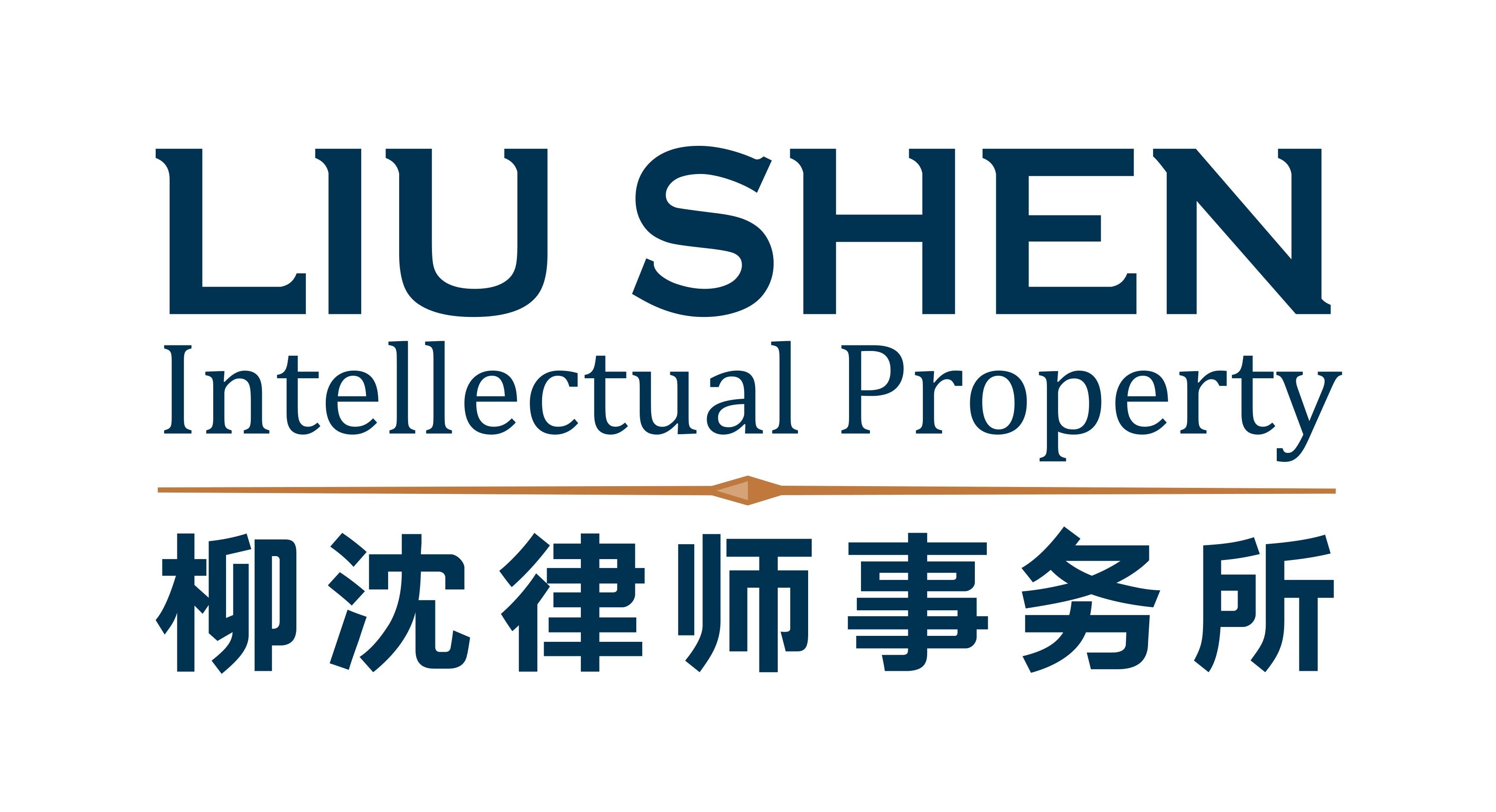 Liu Shen logo