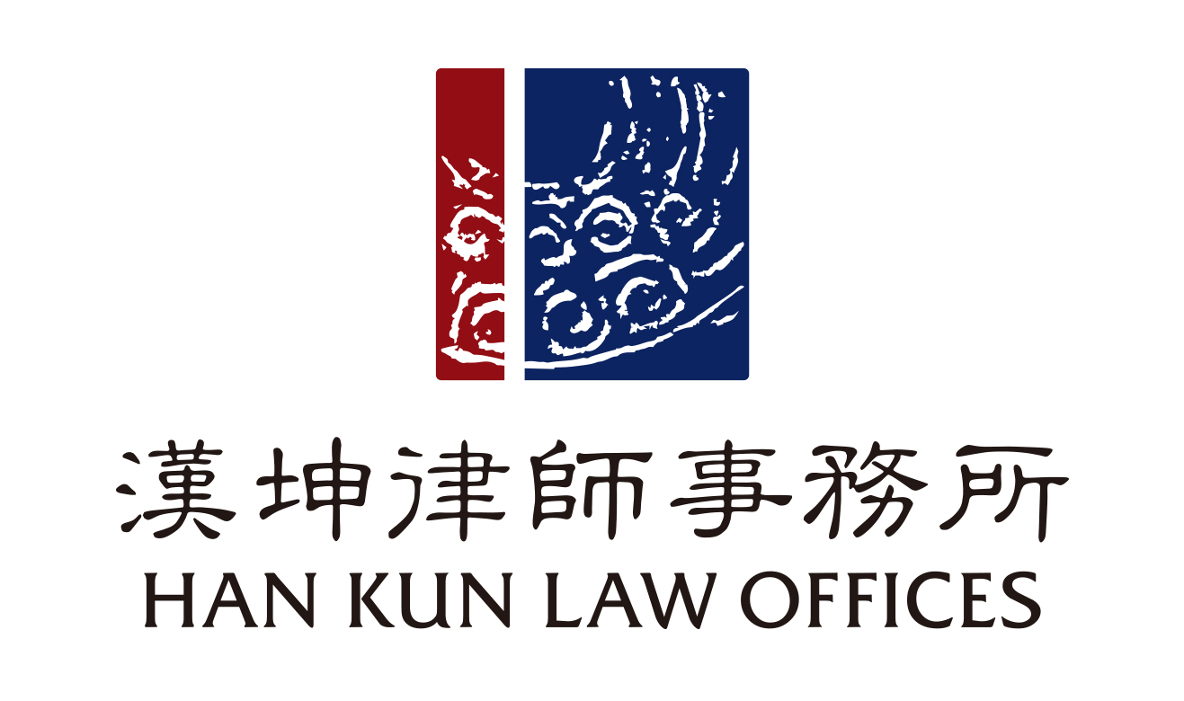 LOGO of Han Kun
