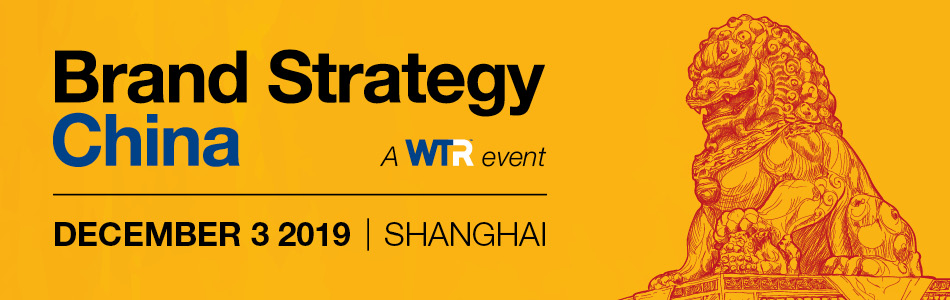 Brand Strategy China 2019