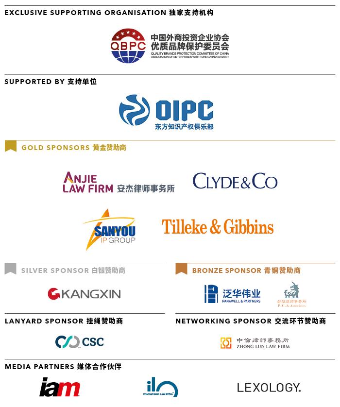 DD-IPD-380-Brand-strategy-China-2018-sponsor-image-V8
