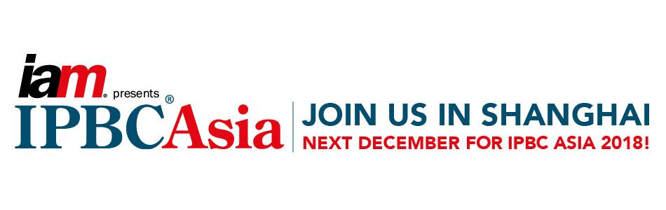 IPBC Asia 2017