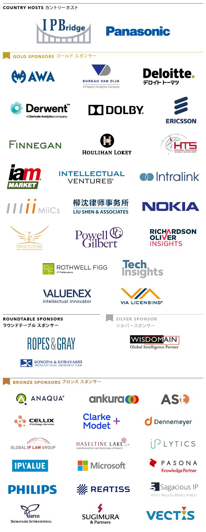 DD-IPD-616-IPBC-Asia-2019-sponsor-image-V24